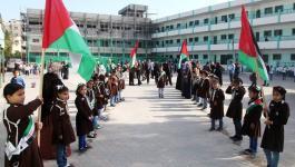 العشرات يعتصمون بالقدس احتجاجًا على نقص الصفوف ورفضًا للمنهاج الإسرائيلي.jpg