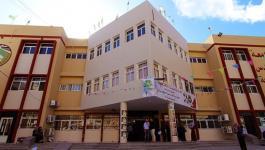 جامعة القدس المفتوحة غزة