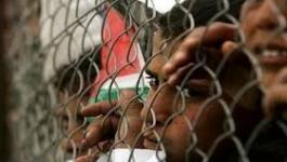 إسرائيل ستقدم مقترحات لتحسين ظروف المعيشة في قطاع غزة.jpg