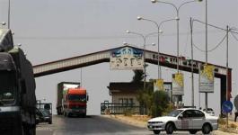 سوريا تفتح معبر نصيب الحدودي مع الأردن