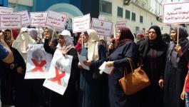 بالفيديو: إعلان الإضراب الشامل في كافة مرافق