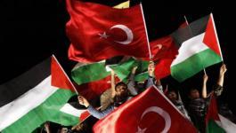 تركيا وفلسطين