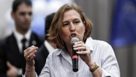 زعيمة المعارضة الإسرائيلية تكشف عن سعيها للقاء مسؤولين فلسطينيين