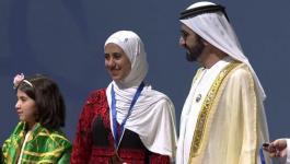 الفلسطينية عفاف شريف تحصد لقب بطل تحدي القراءة العربي