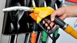 الهيئة العامة للبترول تنشر أسعار المحروقات والغاز