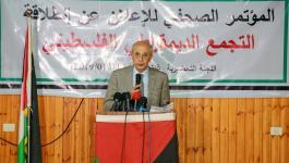 بالصور: الإعلان عن انطلاق تجمع ديمقراطي فلسطيني بمشاركة أكثر من 700 شخص