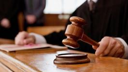 محكمة فلسطينية