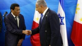 هذا ما تعتزم إليه إسرائيل في الفلبين