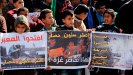 الوضع في غزة.PNG