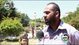 في يوم العمال.. غزة تغرق بالبطالة