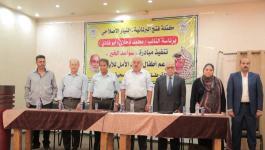 بالفيديو والصور: وفد من كتلة فتح برئاسة