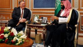 وزير الخارجية الأمريكي يلتقي بولي العهد السعودي