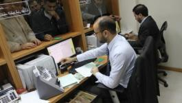 رواتب موظفي غزة.jpg