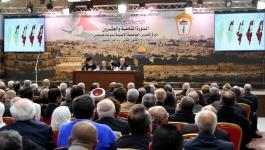 طالع البيان الختامي لقرارات وتوصيات المجلس المركزي الفلسطيني