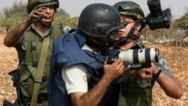 إعلاميون بنابلس ينددون بإغلاق الاحتلال لمؤسسات إعلامية.jpg