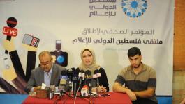بالصور: الإعلان عن ملتقى فلسطين الدولي للإعلام