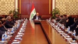 الحكومة العراقية.jpg