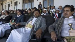 الحوثي