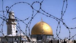 القدس المحتلة.jpg