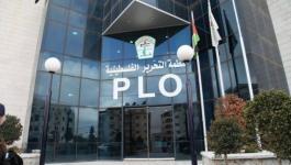 الإعلان عن تشكيل لجنة متعلقة بحقوق الانسان في فلسطين.jpg