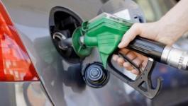 اسعار الوقود.jpg