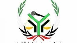 الملتقى الصحفي يستنكر اقتحام مقر هيئة الإذاعة والتلفزيون بغزّة