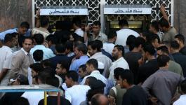 موظفي غزة.jpg
