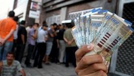 المالية في غزة