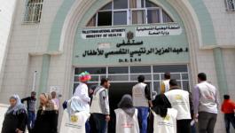 وقف تقديم العلاج لمرضى السرطان في مستشفى الرنتيسي بغزّة