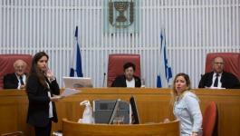 محكمة الاحتلال الإسرائيلي