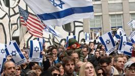 الجمهور الاسرائيلي