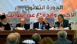ما هي علاقة زيارة الوفد المصري لغزّة بانتهاء أعمال