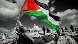 احياء يوم التضامن مع الشعب الفلسطيني في مقر البرلمان البرتغالي