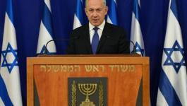 نتنياهو في مؤتمر صحفي