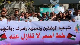 نقابة الموظفين بغزة.jpg