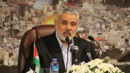 هنية يكشف عن المرحلة المقبلة بعد تسلم الحكومة معابر غزة