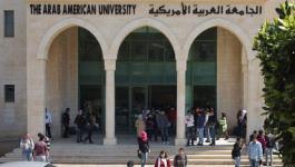 الجامعة العربية الامريكية.jpg