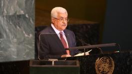 عباس في الأمم المتحدة.jpg