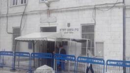 الاحتلال يلزم السلطة بتعويض مالي لعوائل ثلاثة مستوطنين