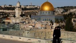 إسرائيل تخصيص ملياري شيقل لتعزيز فرض سيادتها في القدس الشرقية