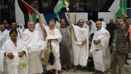 الحجاج الفلسطينيين.jpg