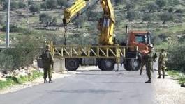 الاحتلال ينصب بوابات حديدية وكونتينرات في بيت لحم