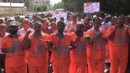 بالفيديو: مسيرة حاشدة بغزّة رفضاً لقرارات