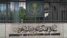 السفارة السعودية في الأردن توجه تحذيراً لرعاياها