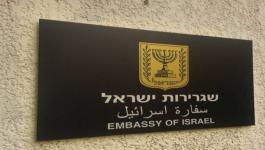 سفارة إسرائيل.jpg