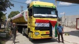 إدخال شاحنات وقود مصري إلى محطة توليد