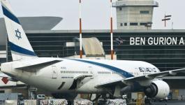 مطار بن غوريون