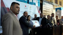 بالصور: الصحة بغزّة تتسلم الدفعة الأولى من منحة الأدوية المُقدمة من اليابان