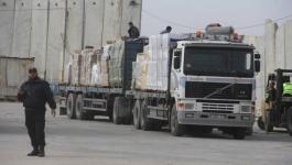 فتوح: بدء دخول شاحنات البضائع إلى غزة عبر معبر كرم أبو سالم