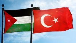 الأردن يبلغ تركيا رسميًا بإنهاء اتفاقية التجارة الحرة.jpg